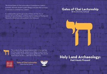 Holy Land Archaeology: - Brite Divinity School