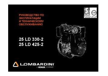 Lombardini 25 LD - Endress