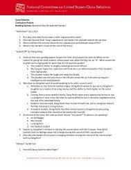 Carol Osborne Curriculum Project Reading Quizzes (Question Sets ...