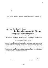 すべてのプレーヤーが対等なジャズセッションシステム I. システムの全体 ...