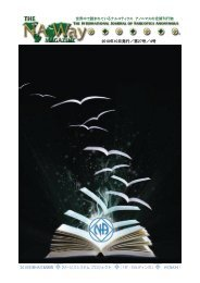 Japanese NAWay Magazine - Narcotics Anonymous