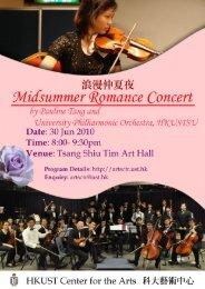 University Philharmonic Orchestra, HKUSTSU