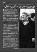 ZR 596.PDF - Crvena Zvezda - Page 2