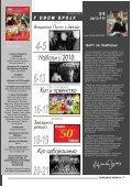 ZR 596.PDF - Crvena Zvezda - Page 3