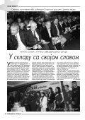 ZR 596.PDF - Crvena Zvezda - Page 6
