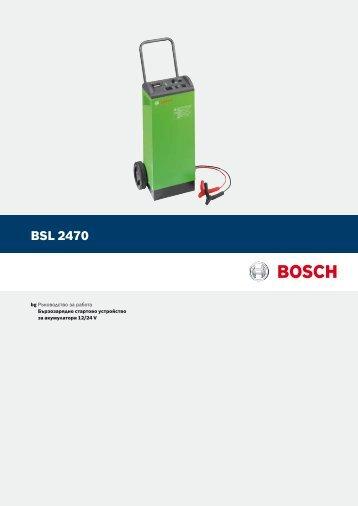 Ръководство за работа BSL 2470 [1.6 MB]