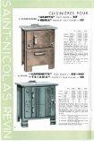 chauffage, cuisine, gaz, charbon, bois. 1939 - Ultimheat - Page 4