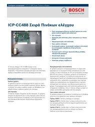 ICP‑CC488 Σειρά Πινάκων ελέγχου - Simon Technologies