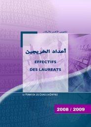 أعداد الخريجين - Ministère de l'Enseignement Supérieur