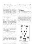 ระบบสนับสนุนการส ารวจพื้นที่ภัยพิบัติผ่านเครือข่ายแอดฮ็อก บนโทรศัพท์ ... - Page 2