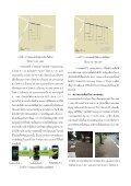 ระบบสนับสนุนการส ารวจพื้นที่ภัยพิบัติผ่านเครือข่ายแอดฮ็อก บนโทรศัพท์ ... - Page 4