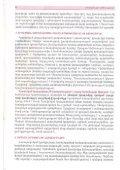 \dasaranner\11-rd dasaran\hasarakagitutyun-\Hasarak 11.pdf - Page 5