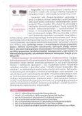 \dasaranner\11-rd dasaran\hasarakagitutyun-\Hasarak 11.pdf - Page 7