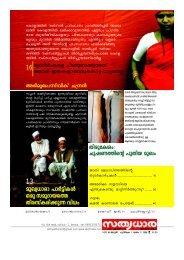Sathyadara - April 01 - 15.p65 - Sathyadhara