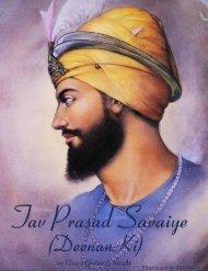 Savaiye - Deenan Ki - SikhNet
