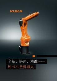 99.99% - KUKA Robotics