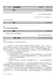 第282 章- 《僱員補償條例》 - 雙語法例資料系統