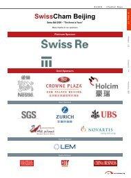 SwissCham Beijing - Swiss Chinese Chamber of Commerce