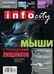 Android - InfoCity - aзербайджанский журнал о технике и ...