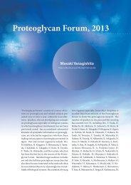 Proteoglycan Forum, 2013 - Glycoforum