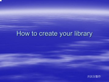 How to create your library