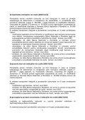libera circulaţie a serviciilor - Consiliul Legislativ - Page 6