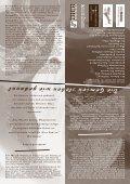 heim atlos - Seite 2