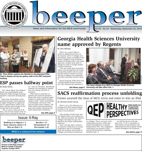 beeper - Georgia Health Sciences University
