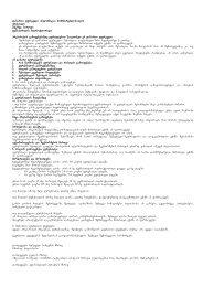 danarTi furceli: informacia momxmareblisaTvis erespali 2mg/ml ...
