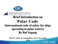1. Brief Instruction about IMO Polar Code - ASEF - Asian ...
