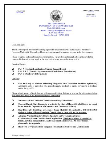 Instructions For Dhs Form 1147 Fill In Form 1147
