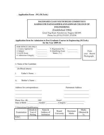 Application Form PG MBA - KDK College of Engineering