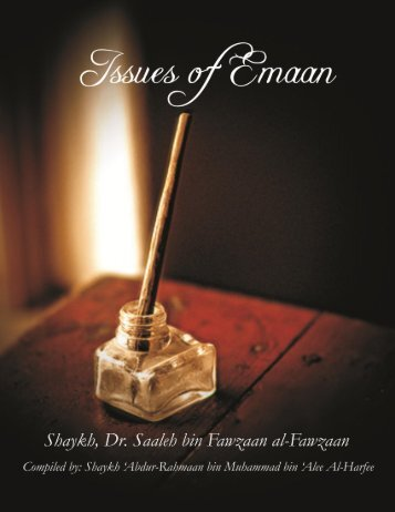 Issues of Emaan - QSEP