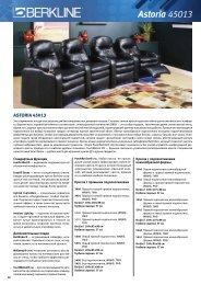 Astoria 45013 - CTC Capital