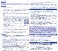 Page 1 Page 2 Page 3 申込方法 (ー) 郵便振替でのお申込み 下記の ... - Page 3