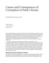 Causes and Consequences of Corruption in Putin's Russia