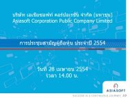 New Game Launch - Asiasoft Corporation Public Company Limited