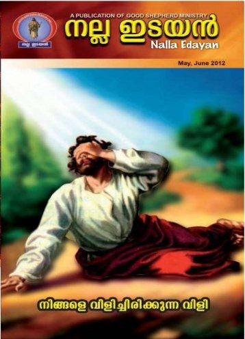 Nalla Edayan May curve (1).pdf - Brethren News