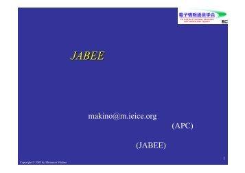 「JABEEの最近の動向」(牧野光則)PDFファイル - ieice