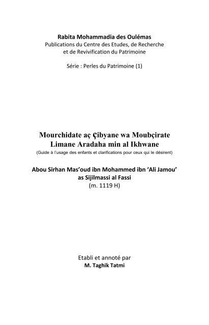 Mourchidate aç çibyane wa Moubçirate Limane Aradaha min al ...