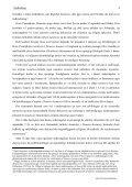 Den homeriske Demeterhymne og de eleusinske ... - chresteria.dk - Page 7