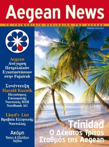 Trinidad - Aegean