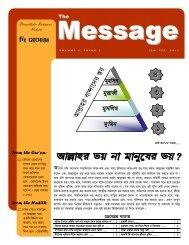 19-The Message Jan-Feb 2011.pdf