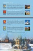 BALTIC 2013 - Allstate Benefits - Page 3