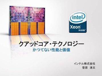 クアッドコア・テクノロジー - XLsoft.com