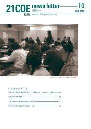 No.10(Jun.2007) - 九州産業大学
