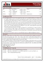 Market Outlook - AIRA