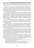 особливості формування кадрової політики підприємства з ... - Page 5