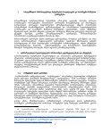 (2012 წლის 1 აგვისტო - 28 სექტემბერი).pdf - საერთაშორისო ... - Page 4