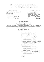 НДР № 11 БФ 049-01